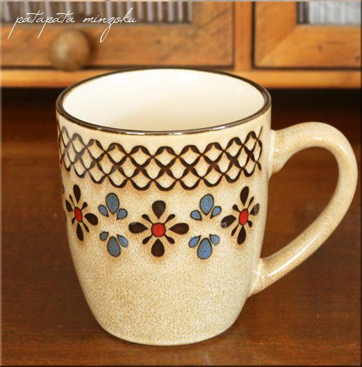 画像1: ネージュ マグカップ ベージュ