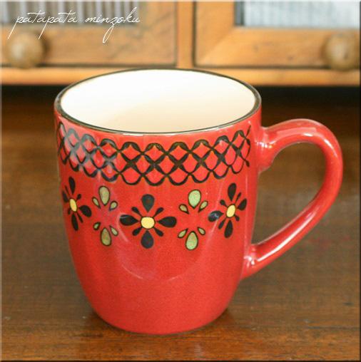 画像1: ネージュ マグカップ レッド