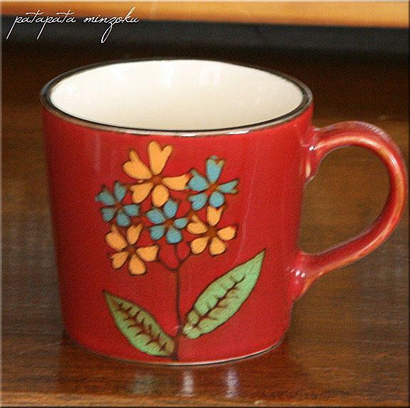 画像1: フラワー マグカップ レッド