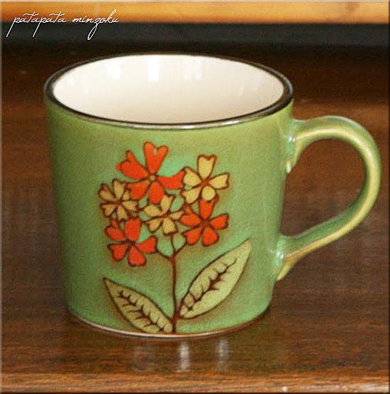 画像1: フラワー マグカップ グリーン