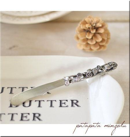 画像1: 銀のローズ バターナイフ イタリア製