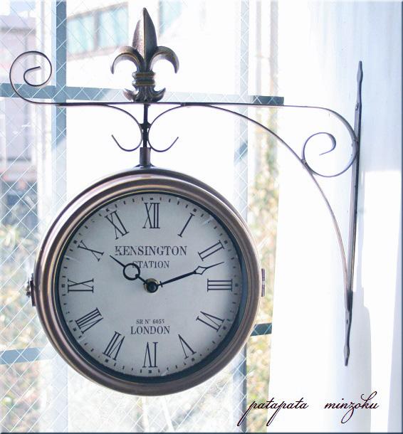 画像1: アンティーク  壁掛時計 ダブルフェイス L アンティークシルバー