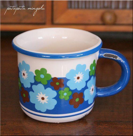 画像1: フルーリ マグカップ ブルー