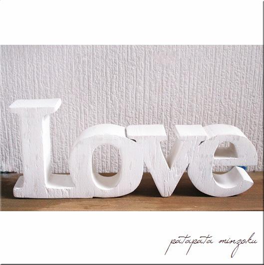 画像1: Love リサイクルウッド ボキャブラリー