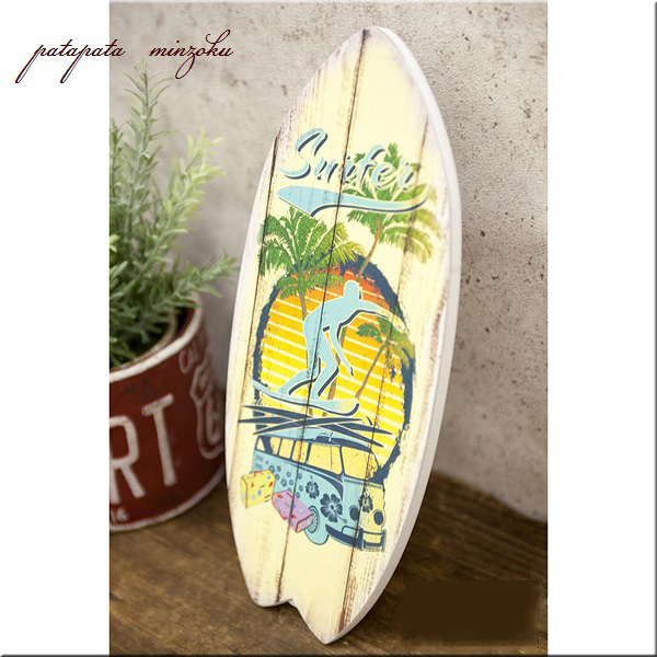 画像1: Antique WoodBoard Surfer  ウッドサーフボード
