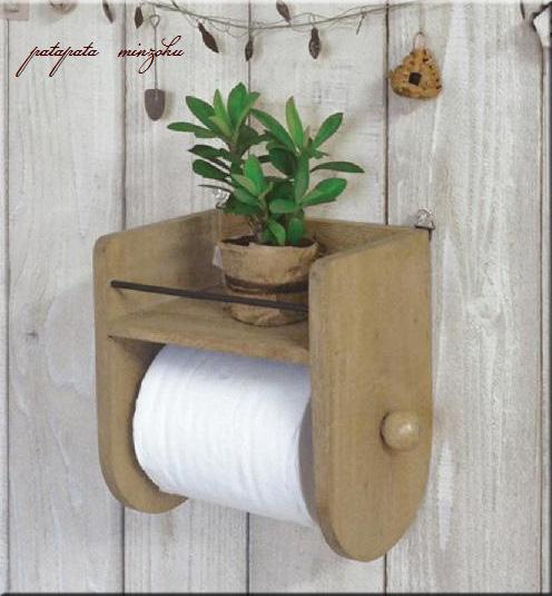 画像1: 棚付き 木製  トイレットペーパーホルダー