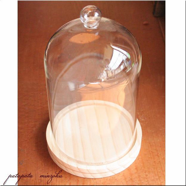 画像1: ウッド ガラスドーム L テラリウム 木製台付き