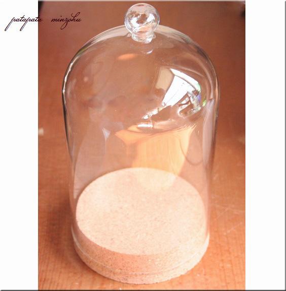 画像1: コルク ガラスドーム L テラリウム