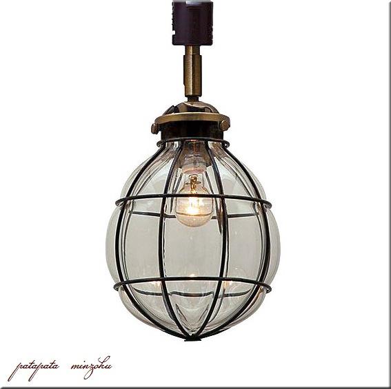 画像1: ルヴレRD クリア ダクトレールライト 1灯 ダクトレール専用