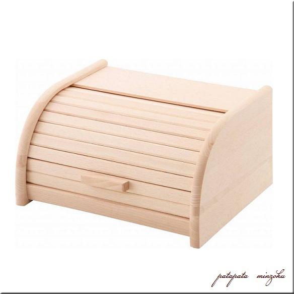 画像1: 木製 ローラートップ ブレッド缶 ビーチ