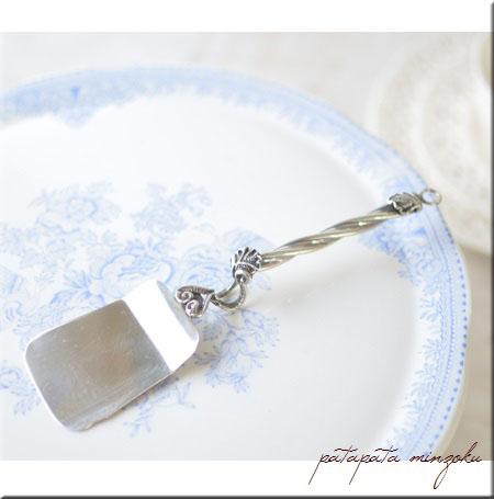 画像1: 銀のボタニカル サーバーシェル イタリア製