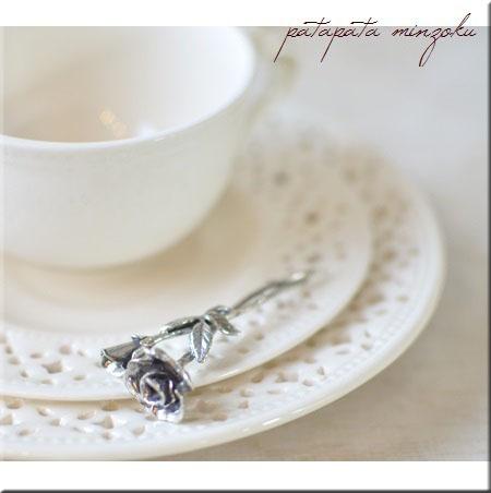 画像1: 銀のローズ カトラリーレスト イタリア製