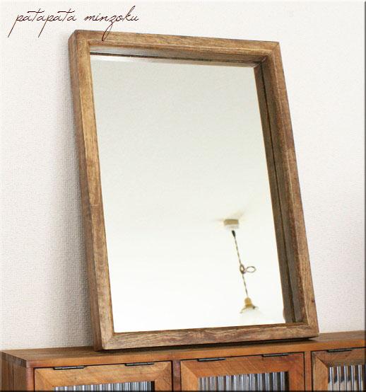 画像1: 木製 フレームミラー アンティーク調