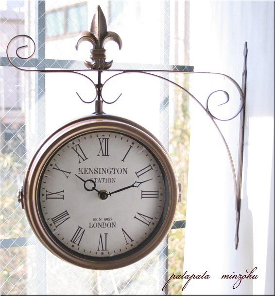 画像1: アンティーク  壁掛時計 ダブルフェイス L アンティークゴールド