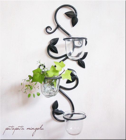 画像1: 壁掛け フラワーベース 3カップ ガラスカップスタンド