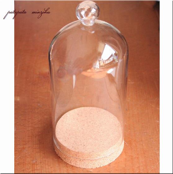 画像1: コルク ガラスドーム M テラリウム