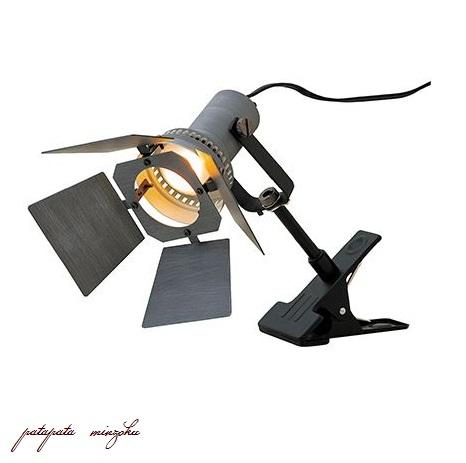 画像1: ストレア クリップランプ 1灯 グレー