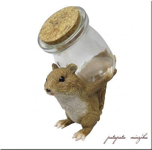 画像1: リス ガラスボトル