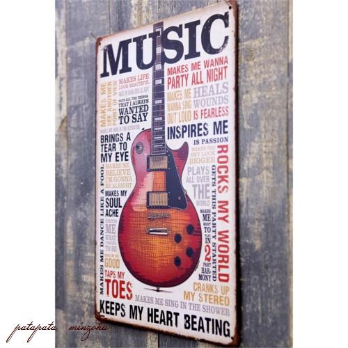 画像1: ギター MUSIC アンティーク調 メタルプレート