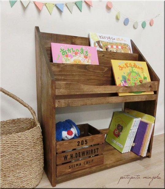 画像1: 木製 オールドパイン ブックシェルフ 本棚 絵本棚 絵本ラック