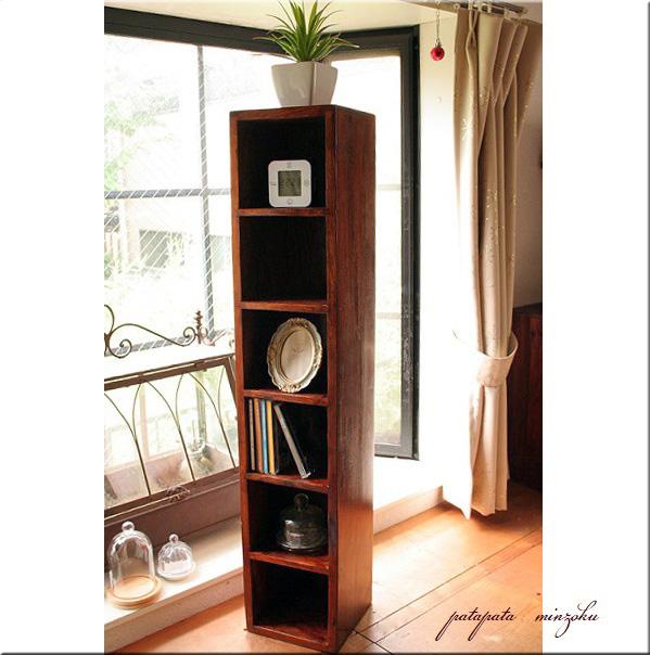 画像1: 木製 シンプル CDラック L  無垢 アンティーク調 シーシャムウッド