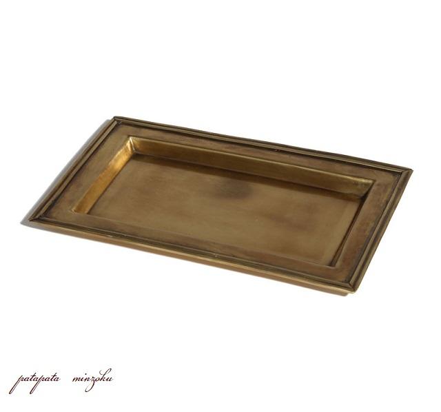 画像1: 真鍮 ブラス レクタングルプレート トレイ アンティーク調