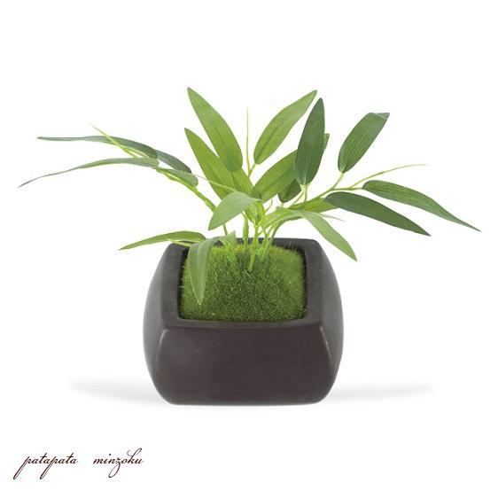 画像1: タケ 和盆栽 苔玉 アーティフィシャルグリーン