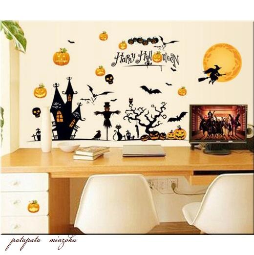 画像1: ハロウィン ウォールステッカー C インテリアシール 壁紙 窓 装飾