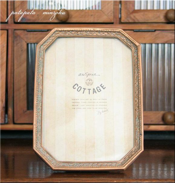 画像1: オクタゴン フォトフレーム L ゴールド アンティーク調