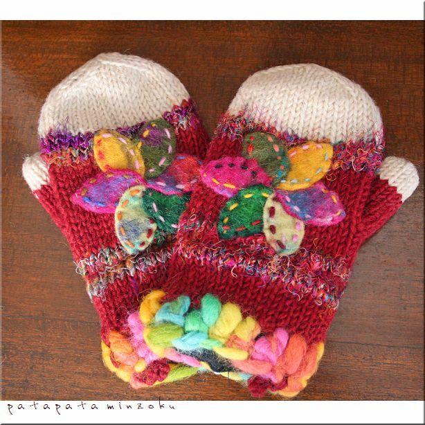 画像1: ラムム ミトングローブ レッド 手袋 毛糸 スラブ