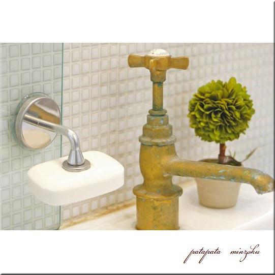 画像1: マグネット ソープホルダー MAGINETIC SOAP HOLDER 石鹸