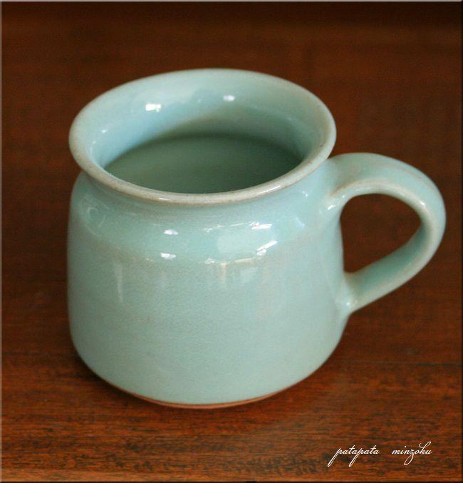 画像1: マグカップ 陶器 ミルク瓶 ターコイズ