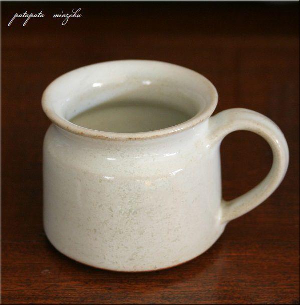 画像1: マグカップ 陶器 ミルク瓶 ベージュ