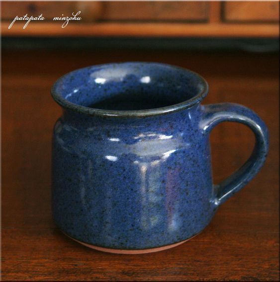 画像1: マグカップ 陶器 ミルク瓶 ディープブルー
