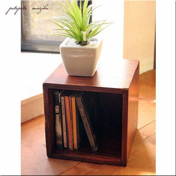 画像1: 木製 シンプル CDラック シングル 無垢 アンティーク調 シーシャムウッド