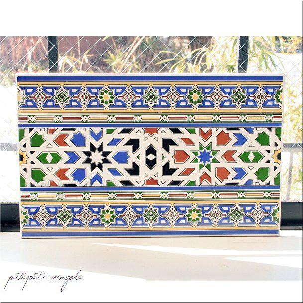 画像1: モロッコタイル ラージ カラフル F タイル モロッコ