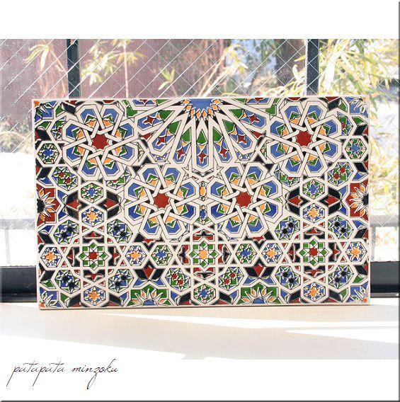 画像1: モロッコタイル ラージ カラフル C タイル モロッコ