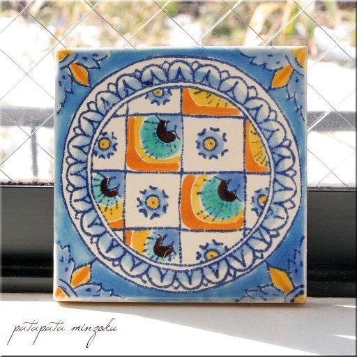 画像1: チュニジアタイル I 手描き タイル S