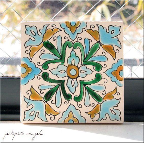 画像1: チュニジアタイル A 手描き タイル S