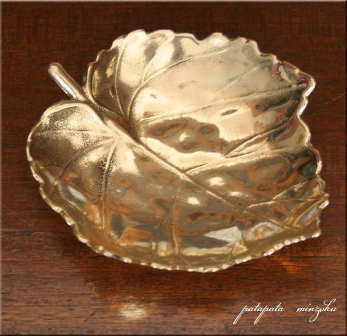 画像1: 真鍮 ブラス リーフ  トレイ L アンティーク調