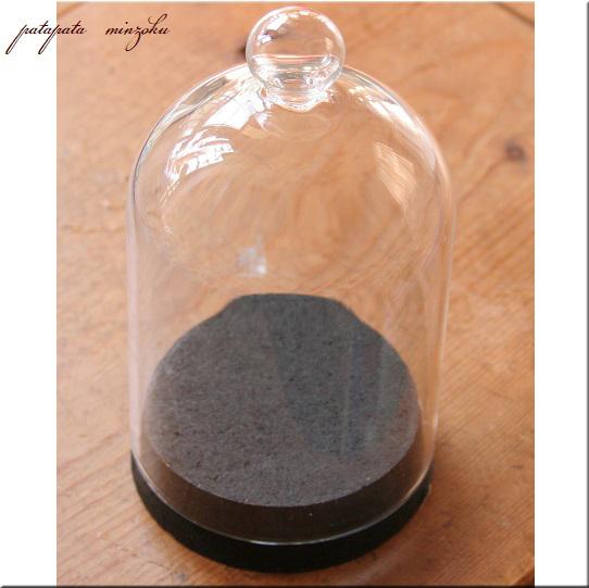 画像1: コルク ガラスドーム S ブラック テラリウム