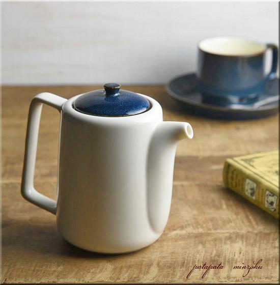 画像1: 美濃焼 切立ちティーポット スーニャ型 北欧 ブルー 陶器