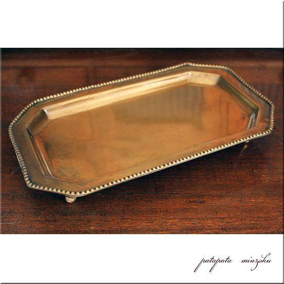 画像1: 真鍮 ブラス レクタングルプレート トレイ スタンド アンティーク調