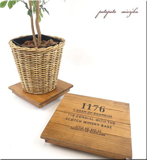 画像1: 木製 プラントベース キャスター付き L