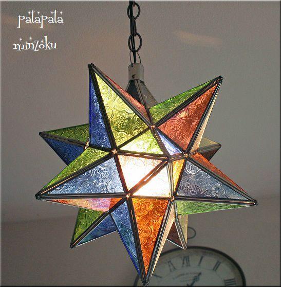 画像1: スターシェード S モロッコ ガラスランプ スターグラス