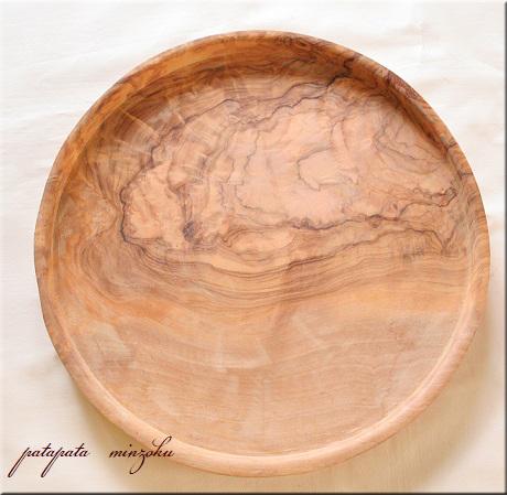 画像1: オリーブの木 トレイ プレート 浅皿 オリーブ