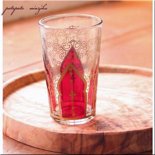 画像1: モロッコグラス  ミントティーグラス モスク レッド モロッコ グラス コップ