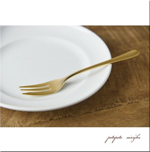 画像1: ケーキフォーク 燕三条 レトロエレガンテ マットゴールド