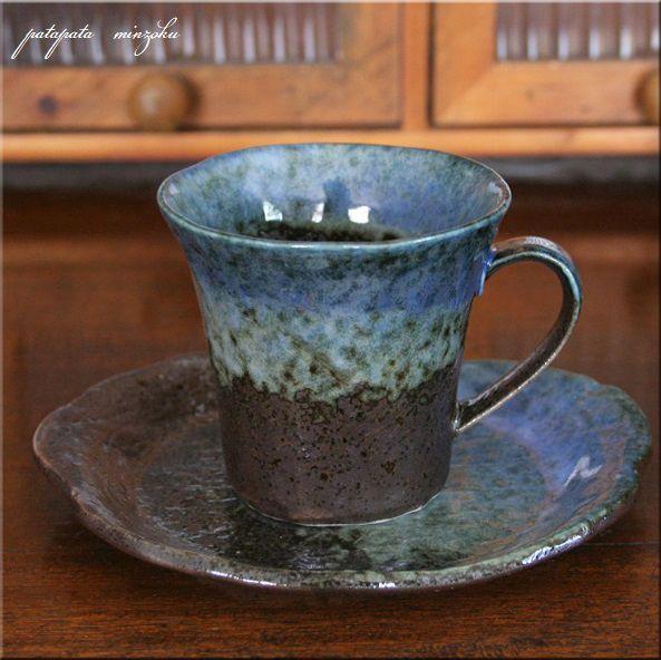画像1: 美濃焼 森の湖 カップ&ソーサー  磁器 陶器 コーヒーカップ