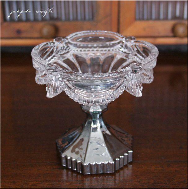 画像1: グレルハイベース シルバー ガラス コンポート アンティーク調 フラワーアレンジメント